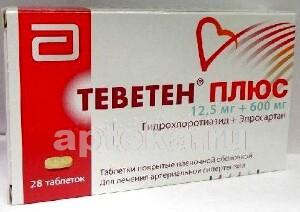 Инструкция по применению антигипертензивного препарата эпросартан при высоком давлении и других патологиях