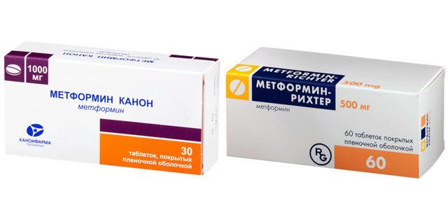 Диаформин таблетки, п/о, по 850 мг №30 (10х3)