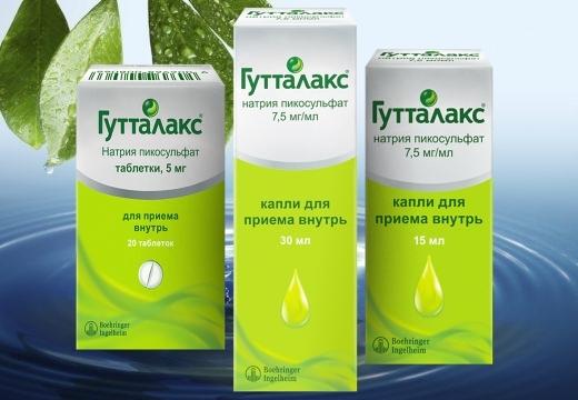 Гутталакс: инструкция по применению, аналоги и отзывы, цены в аптеках россии