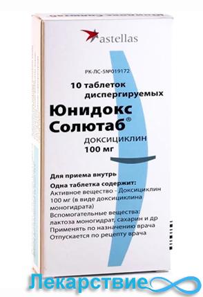 От чего помогают таблетки «доксициклин». инструкция по применению