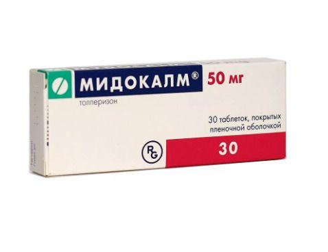 Антисептическое средство bosnalijek лизобакт — отзывы