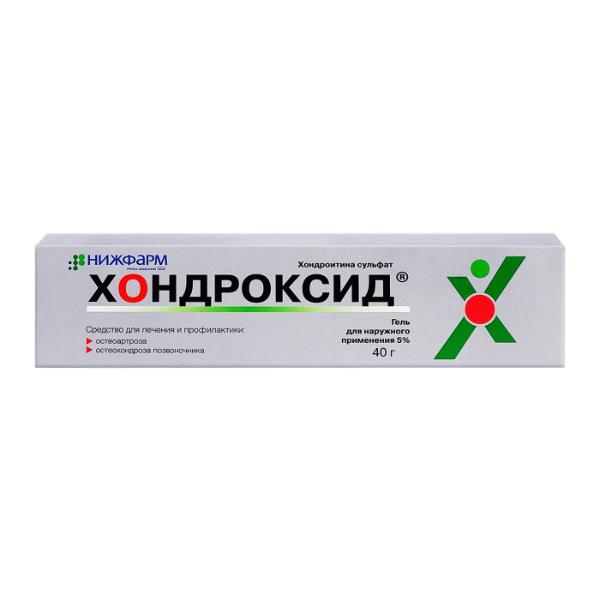 Хондроксид максимум инструкция по применению, цена и состав