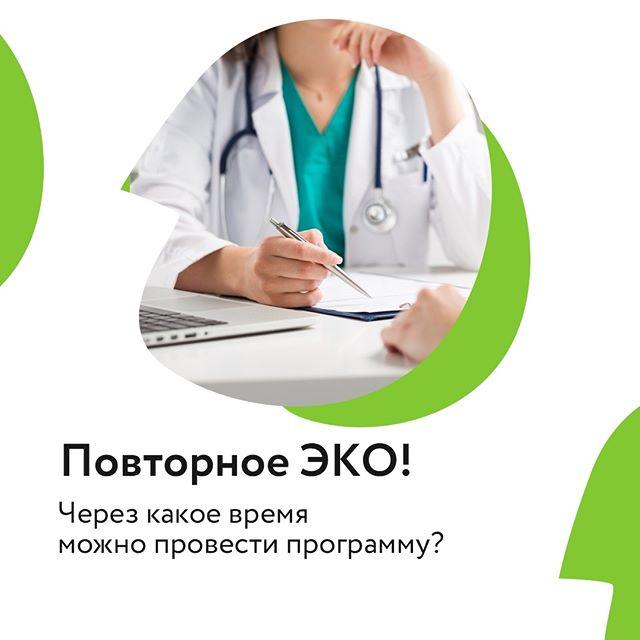 Тивортин аспартат: состав, показания, дозировка, побочные эффекты