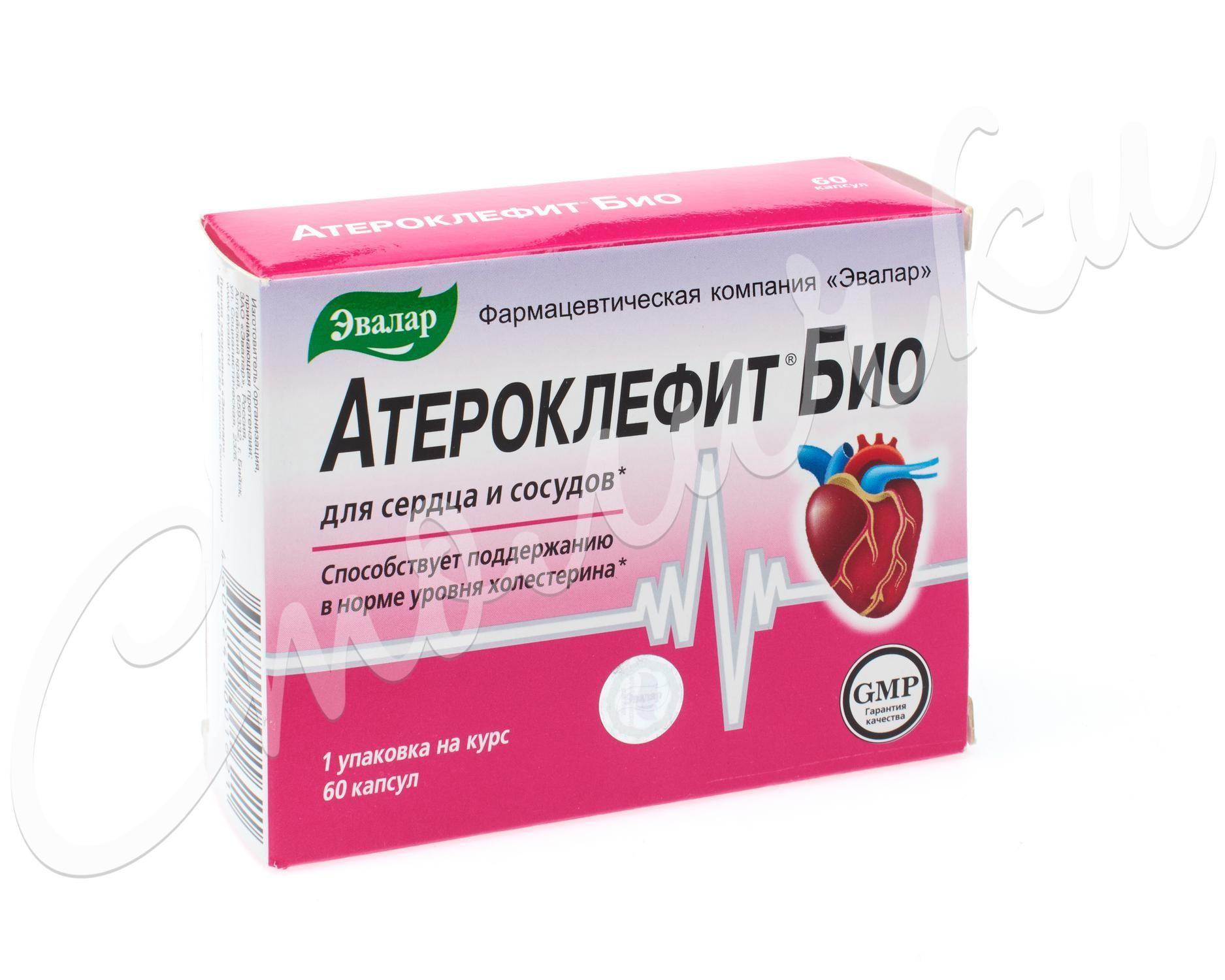 Атероклефит в капсулах и каплях - инструкция по применению, показания, состав, побочные эффекты и аналоги