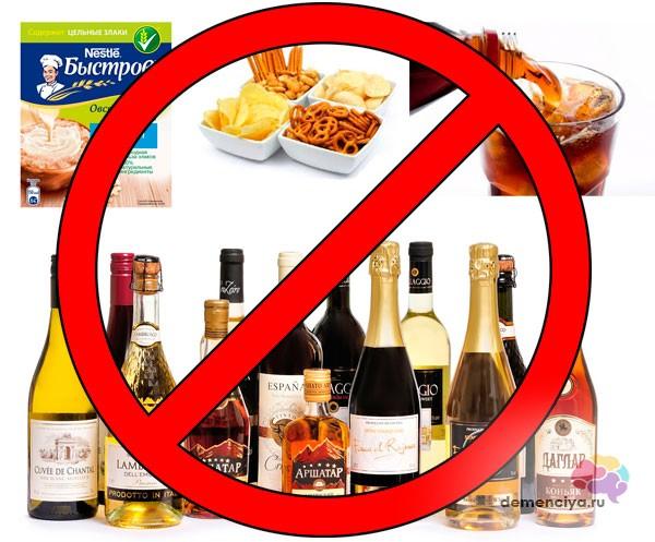 Питание при болезни паркинсона: польза диеты, список продуктов и правильное меню питания на неделю для больного