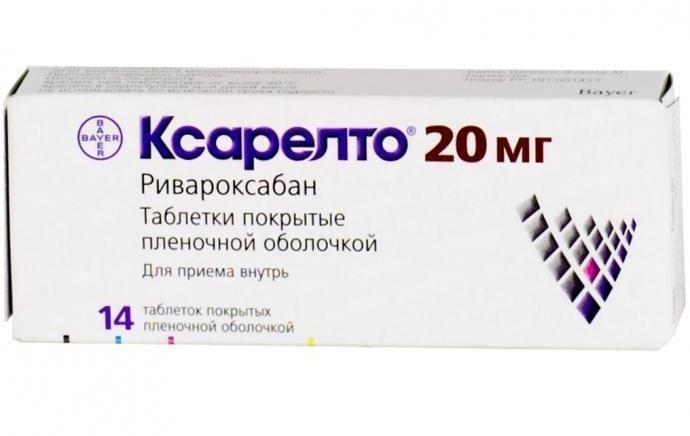 Ксарелто - инструкция по применению лекарства: показания и дозировка - medzamena.ru
