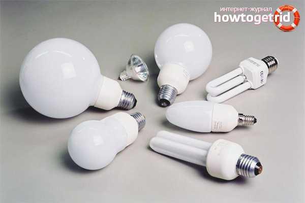 Что делать, если разбилась люминесцентная энергосберегающая лампа