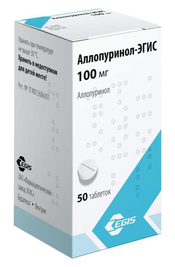 Аллопуринол - таблетки 100мг №50