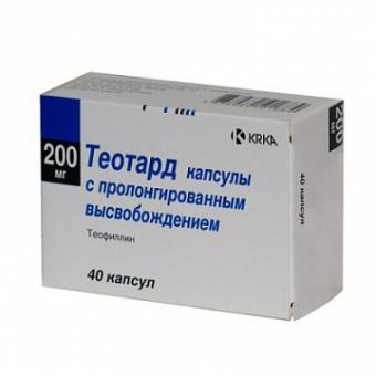 Нейродоз капсулы или таблетки 267 мг