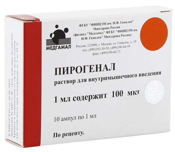 Пирогенал - реальные отзывы принимавших, возможные побочные эффекты и аналоги