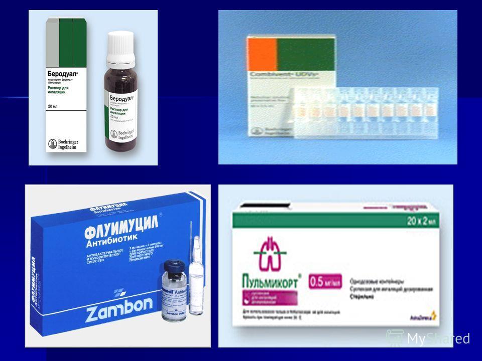 Рантарин - тонизирующий препарат на основе экстракта пантов