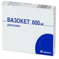 Циклофосфан, эндоксан (циклофосфамид)
