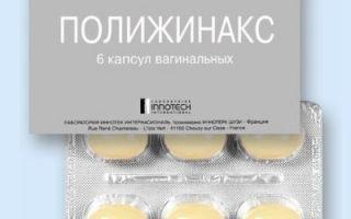 Экофуцин— отзывы