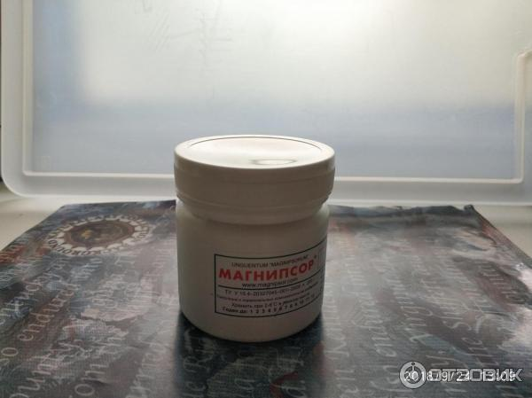 Противопсориазный препарат магнипсор