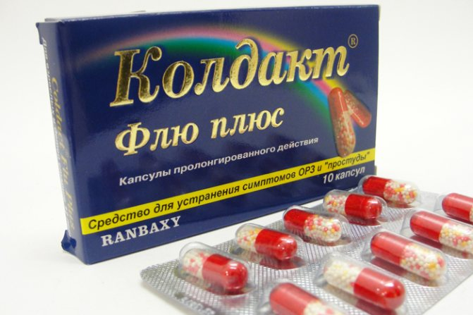 Отзывы о препарате коделак нео