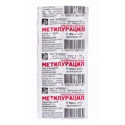 Таблетки метилурацил: инструкция, отзывы, аналоги