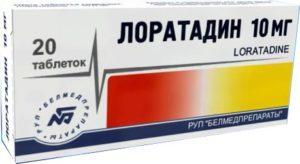 Препарат: кларотадин в аптеках москвы