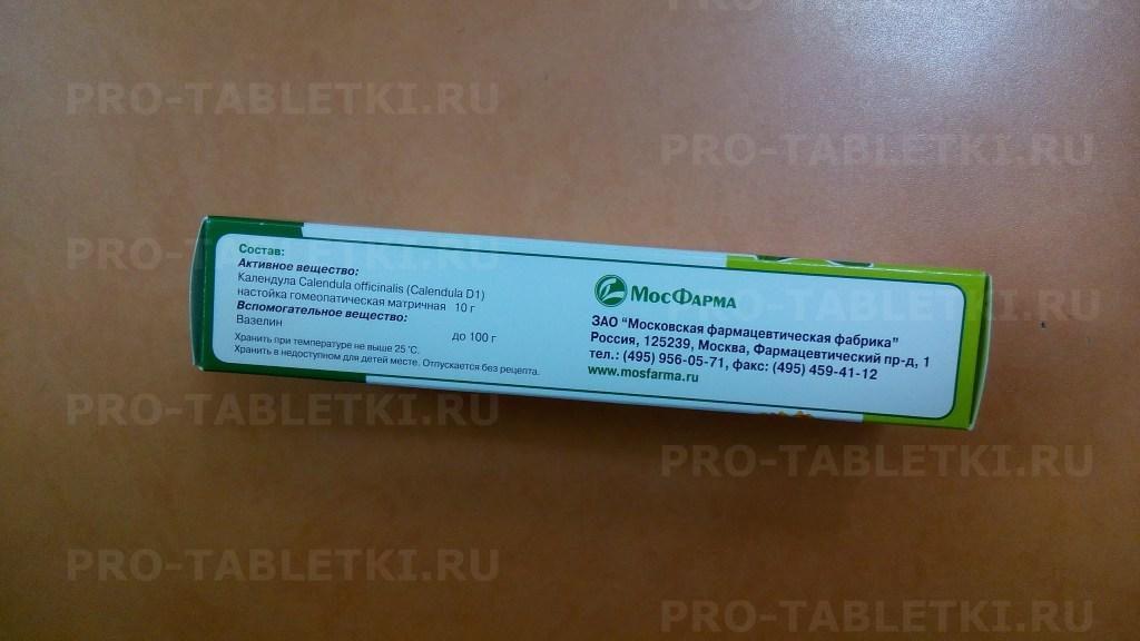 Мазь календула. от чего помогает, лечебные свойства, инструкция, состав гомеопатического средства