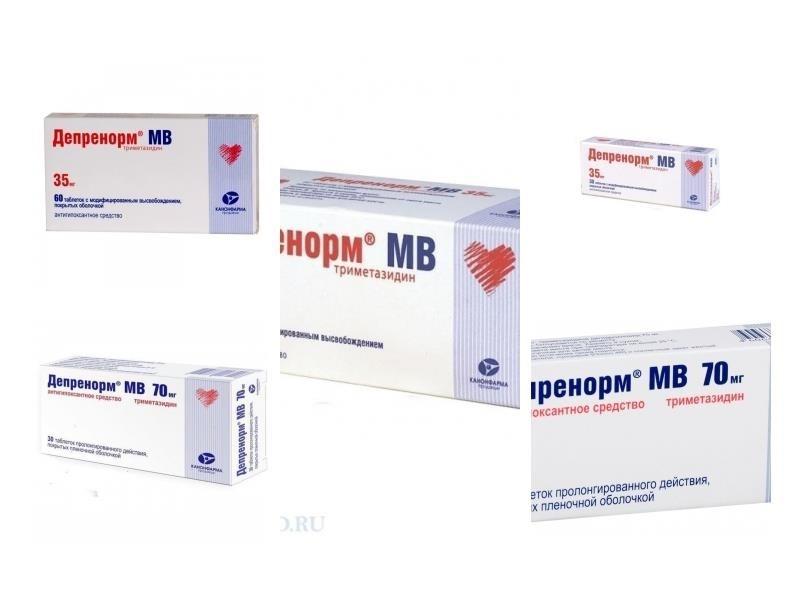 Депренорм: инструкция по применению, цена, отзывы кардиологов и аналоги
