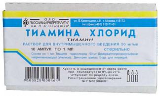Инструкция по применению уколов тиамина хлорид