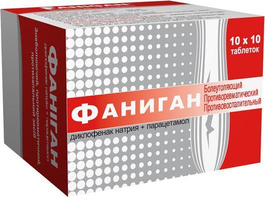 Фаниган: инструкция по применению лекарства для взрослых и детей, аналоги