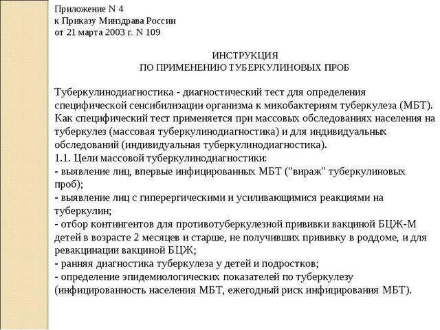 Большая манту 13мм! вираж! - запись пользователя дарья (id811547) в сообществе детские болезни от года до трех в категории анализы, узи, рентген - babyblog.ru
