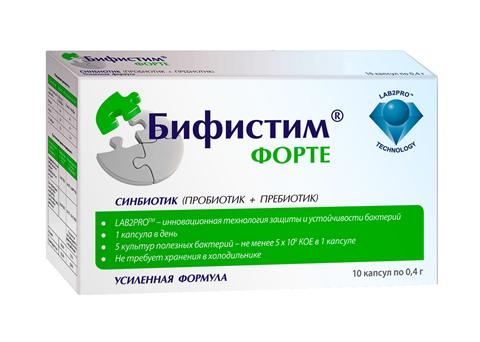 Ангиофлюкс инструкция по применению, отзывы и цена в россии