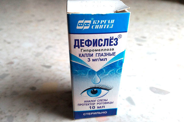 Капли катионорм от синдрома сухого глаза