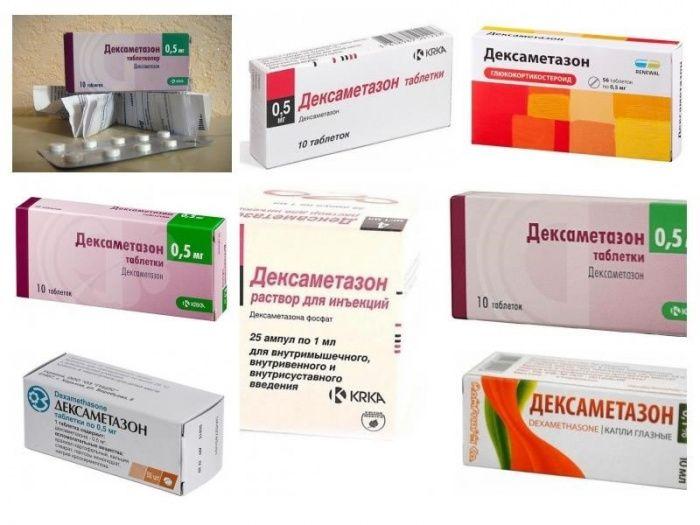 Дексаметазон – таблетки