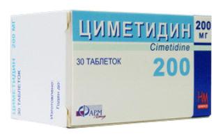 Лацидипин | lacidipine