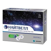 Препарат: стрессовит в аптеках москвы