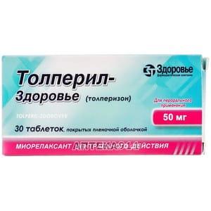 Толперил obl – уколы и таблетки: инструкция по применению, аналоги
