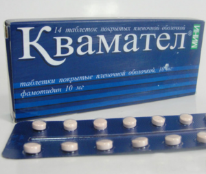 Квамател таблетки - официальная инструкция по применению