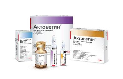 Актовегин: инструкция по применению, аналоги и отзывы, цены в аптеках россии