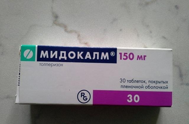 Баклофен инструкция по применению цена отзывы аналоги таблетки