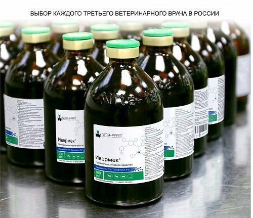 Инструкция по применению препарата ивермектин от паразитов для взрослых и детей