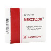 Метостабил (таблетки) — аналоги