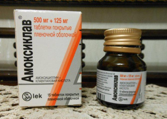Бронхиальная астма и беременность