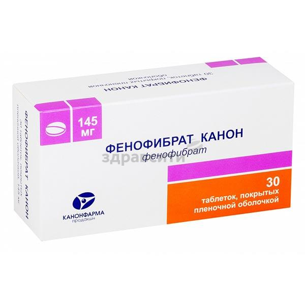 Трайкор - препарат для снижения холестерина в крови