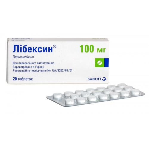 Либексин: инструкция по применению, аналоги и отзывы, цены в аптеках россии