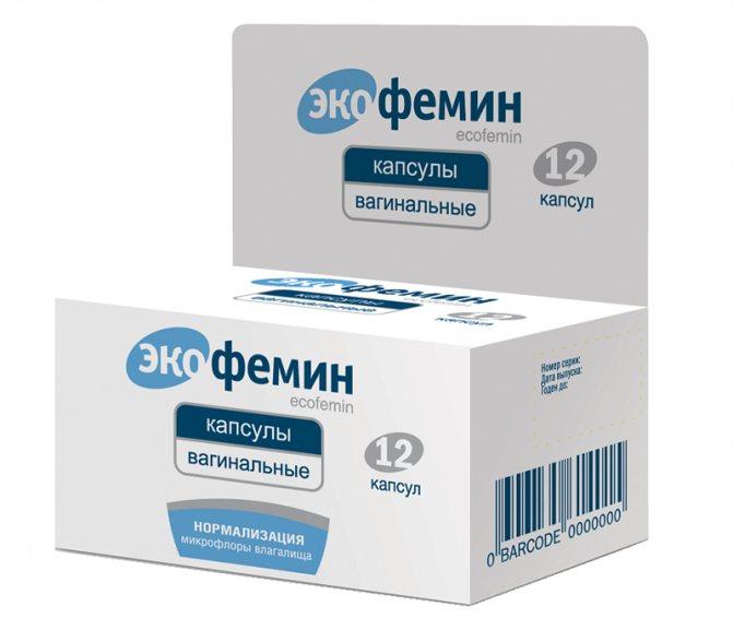 Свечи депантол при эрозии: эффективность и фармакологическое действие, подробная инструкция по применению, отзывы пациентов и цена в аптеке