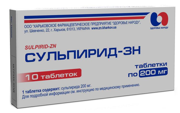 Инструкция по применению препарата сульпирид и отзывы о нем