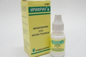 Ирифрин глазные капли: инструкция и цена