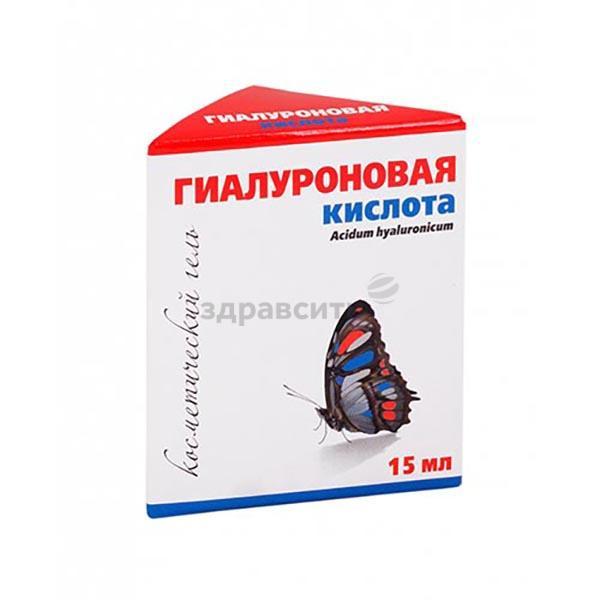 Гиалуроновая кислота для лечения суставов: уколы(инъекции), виды препаратов, цены