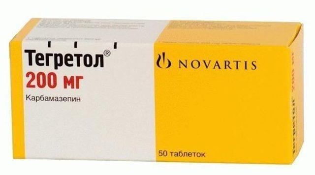 Инструкция по применению препарата финлепсин ретард и отзывы о нем