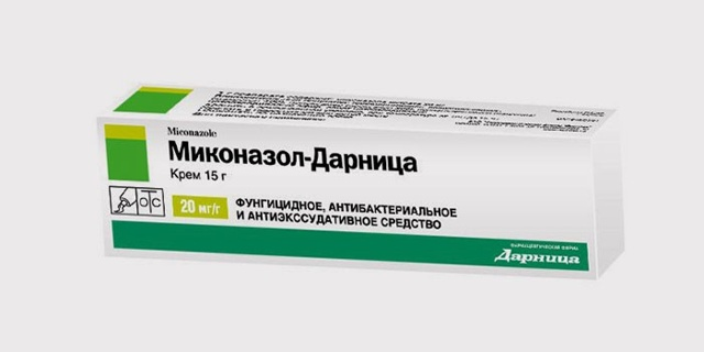 Тиоктацид: инструкция по применению, аналоги и отзывы, цены в аптеках россии
