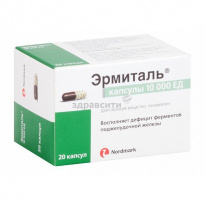 Эрмиталь (10000 \ 25000): инструкция по применению, аналоги и отзывы, цены в аптеках россии