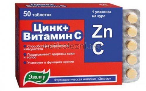 Цинктерал-тева таблетки