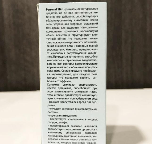 Формидрон от грибка ногтей. отзывы о препарате и правила использования