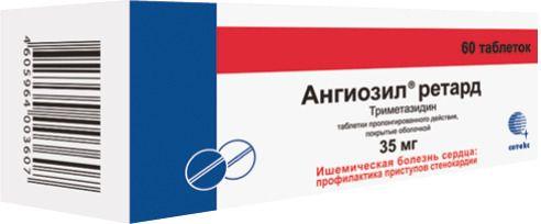 Препарат: тримектал мв в аптеках москвы